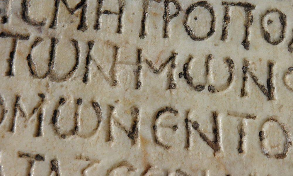 O sztuce tłumaczenia tekstów starożytnych